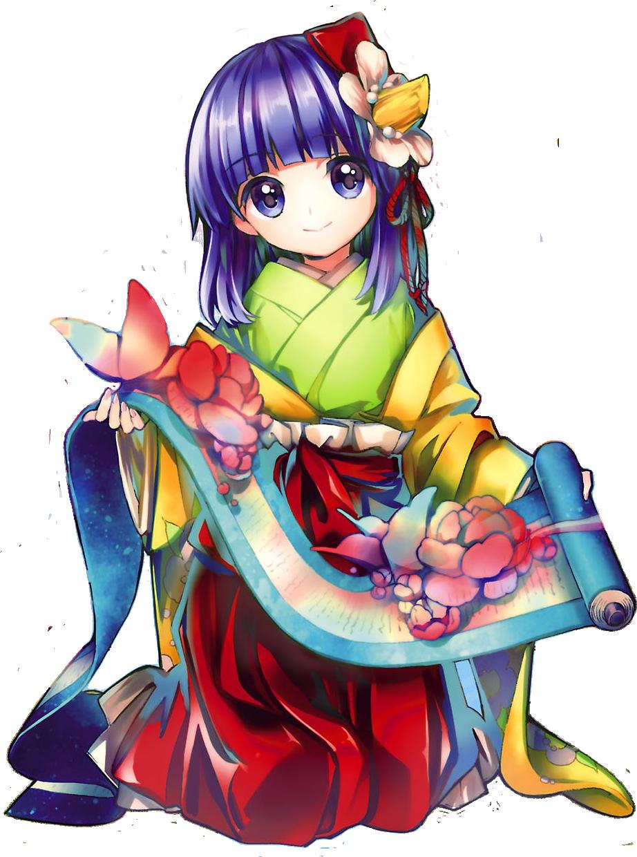 Hieda no Akyu