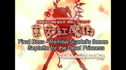 Musik TH06 Remilia Scarlet