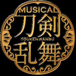 Musical-Logo.png