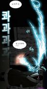 신의 탑 네이버 만화-233913
