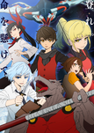 Tower of God Key Visual 2