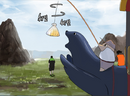 24 - Giant Seal 4