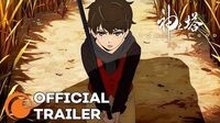 Tower of God A Crunchyroll Original OFFICIAL TEASER