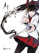 Tower of God, Book 6