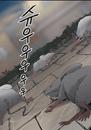 Hidden floor villains giant rats dead2