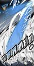 Blue-oar-wings-evade