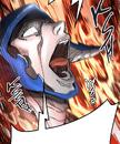 474 elpathion scream