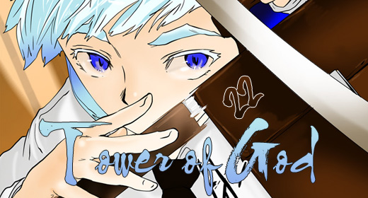 Tower of God (series)