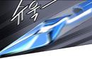 289 asensio flying fish blade3