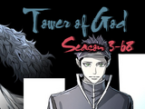 Vol.3 Ch.68: 52F - The Second Defensive Wall (2)