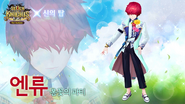 7Knight Spring Flower Party Banner - Enryu