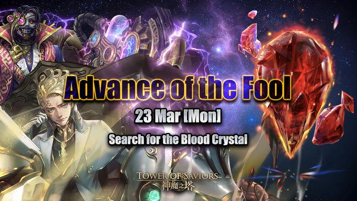 Advance of the Fool.jpg
