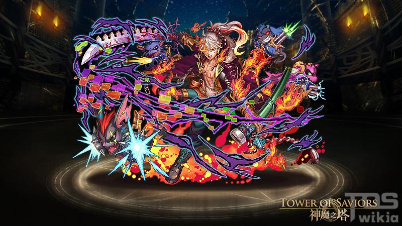 Flame Shadow - Oda Nobunaga
