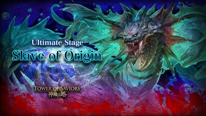 Slave of Origin.jpg