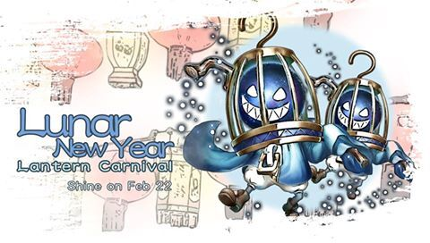 Lunar New Year Lantern Carnival.jpg