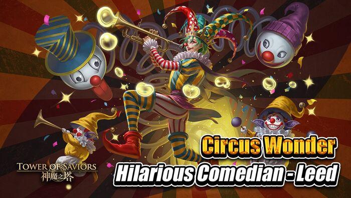 Joy-spreading Clown.jpg