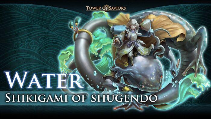 Shikigami of Shugendo - Water.jpg