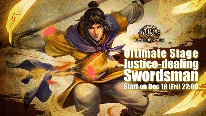 Justice-dealing Swordsman.jpg