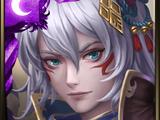 Ao Ji, Dragon King of the North Sea