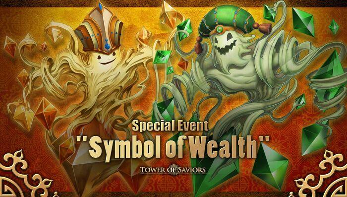 Symbol of Wealth.jpg