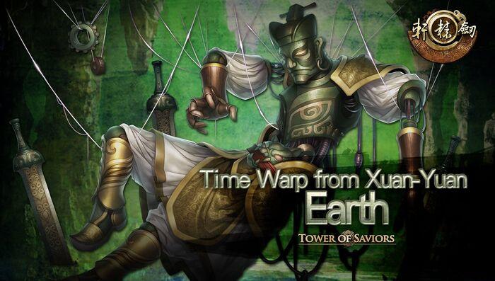 XuanYuan-Earth.jpg
