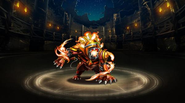 Berserk Metallic Lion
