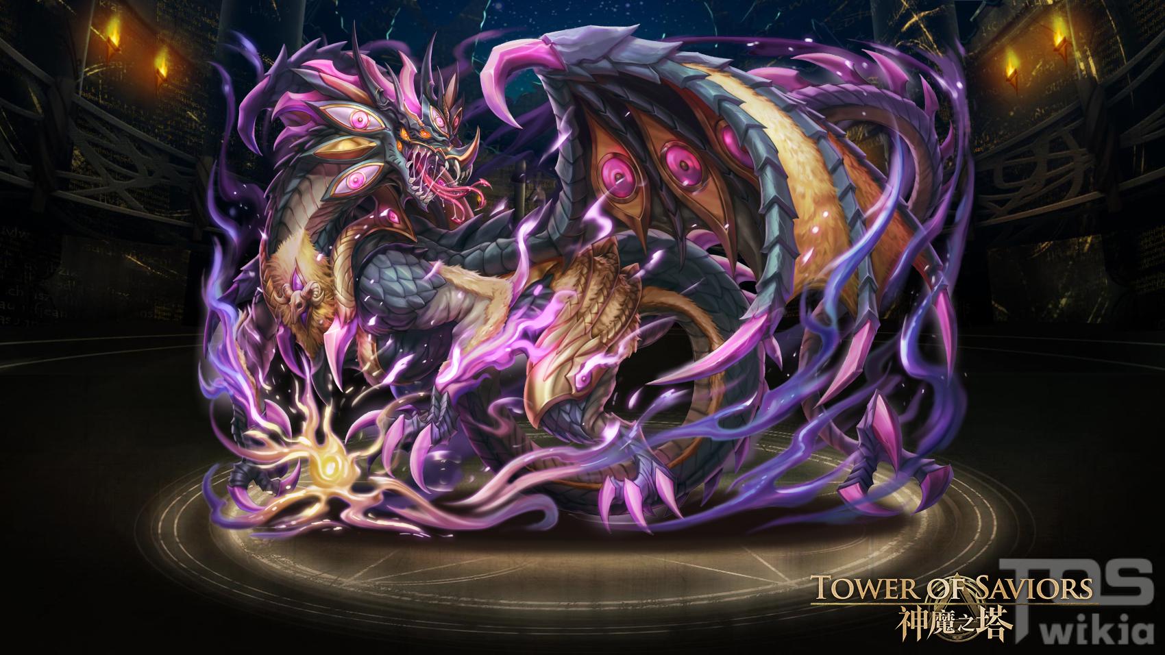 Colchian Dragon the Sleepless Protector