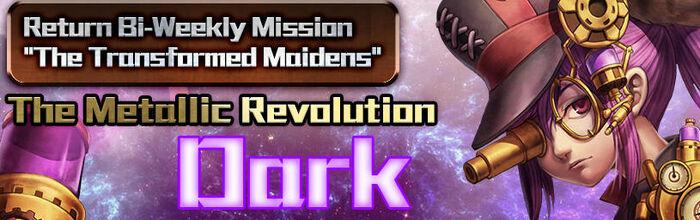 The Metallic Revolution - Dark.jpg