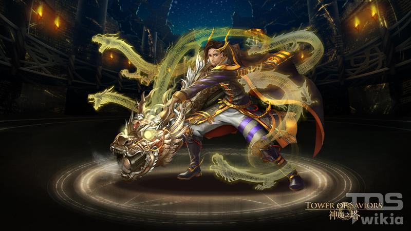 Cowardly Warlord - Yuan Shao