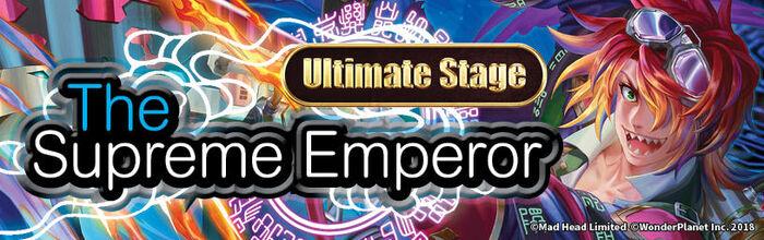 The Supreme Emperor.jpg