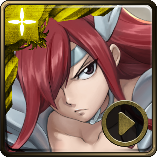 Fairy Queen Titania - Erza (skin)