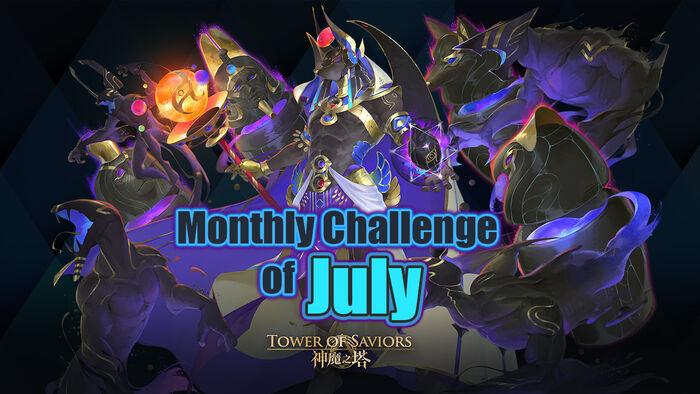 July Challenge.jpg