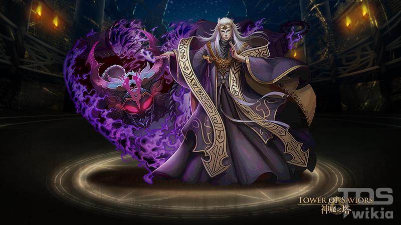 Dark Devil the Inferno Counsellor