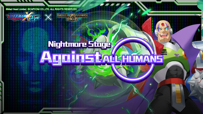 Against All Humans.png
