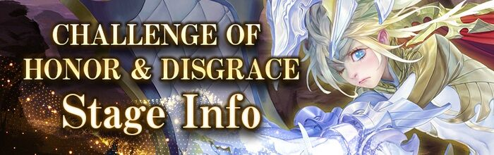 Challenge of Honor & Disgrace.jpg