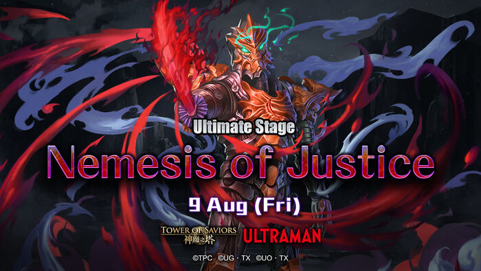 Nemesis of Justice.jpg