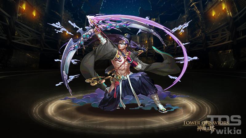 Archery God of Sedge - Houyi