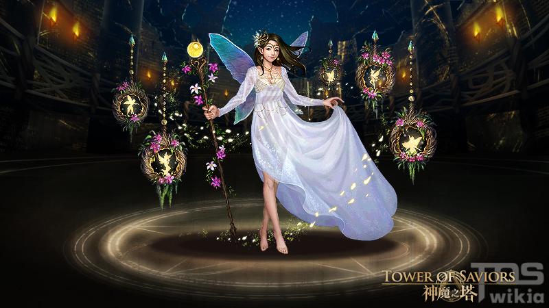 Chiffonette Fairy - Yan & Xi
