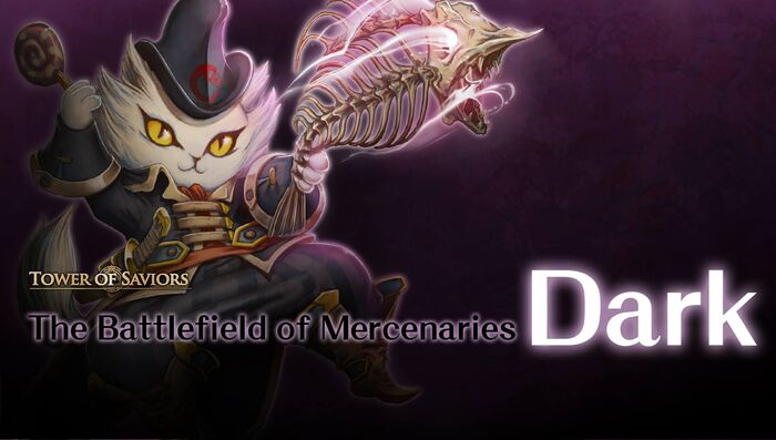 The Battlefield of Mercenaries - Dark.jpg