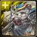 No. 514 Baihu the Beast Ruler