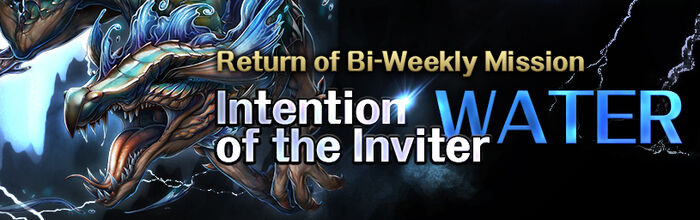 Intention of the Inviter - Water.jpg