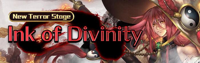 Ink of Divinity.jpg