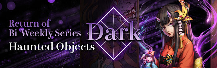 Possession of Dark Matters - Dark.jpg
