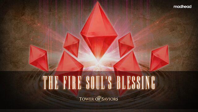 SoulBlessing-Fire.jpg