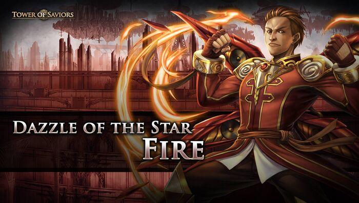 DazzleStar-Fire2.jpg
