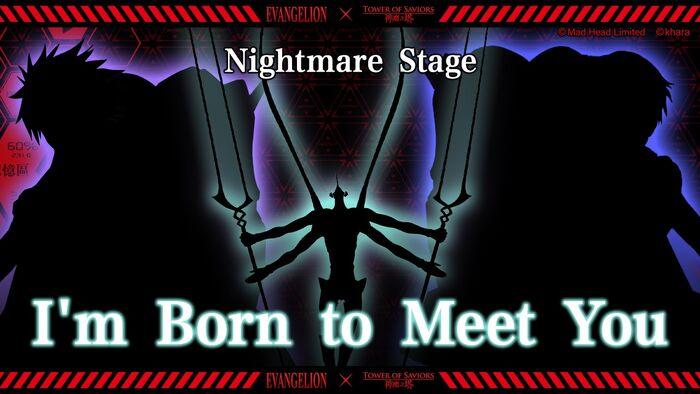 I'm Born to Meet You.jpg