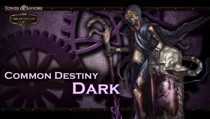 Common Destiny - Dark.jpg