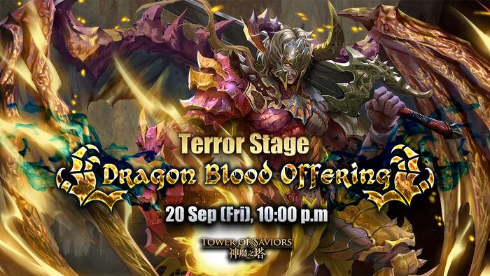Dragon Blood Offering.jpg