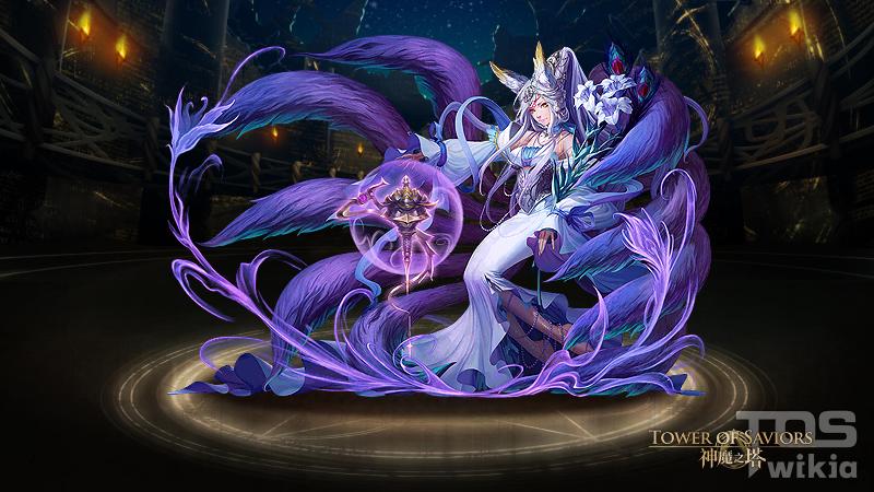Benevolent Xian Vixen - Su Daji