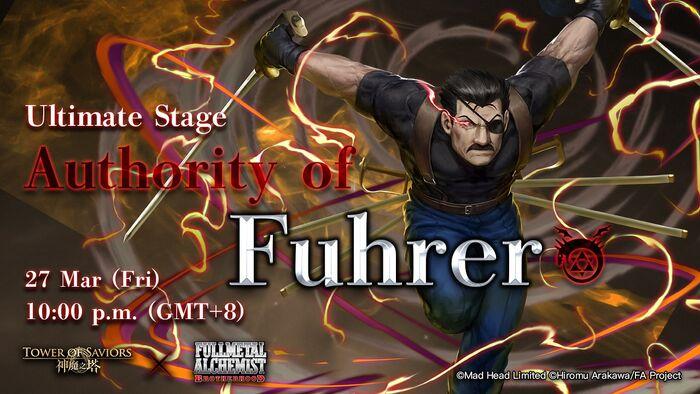 Authority of Fuhrer.jpg
